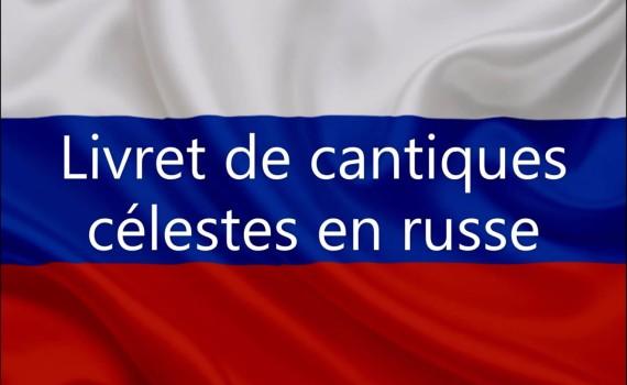 livret cantiques en russe